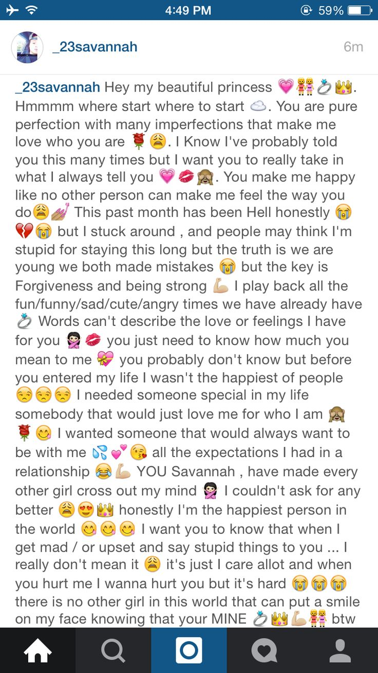 cute paragraph for my girlfriend