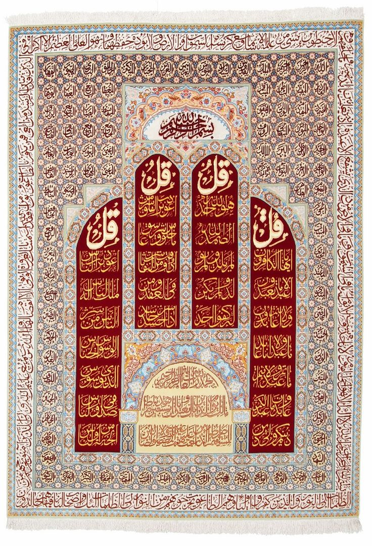 Chahar Gholl Tabriz Religious Tableau Rug Wool Persian