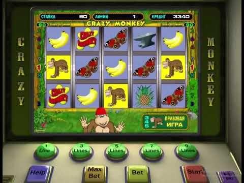 коды на машины казино рояль