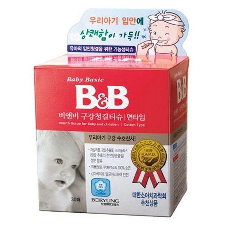 Brush Baby Tooth Dental Wipes Teeth & Gum Toothbrush Finger Sleeve Type 30 pack #YTKOREA