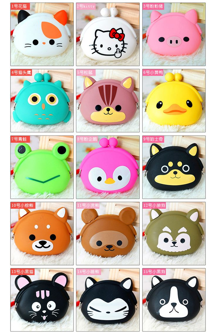 cute cartoon sweet sugar pochi purse