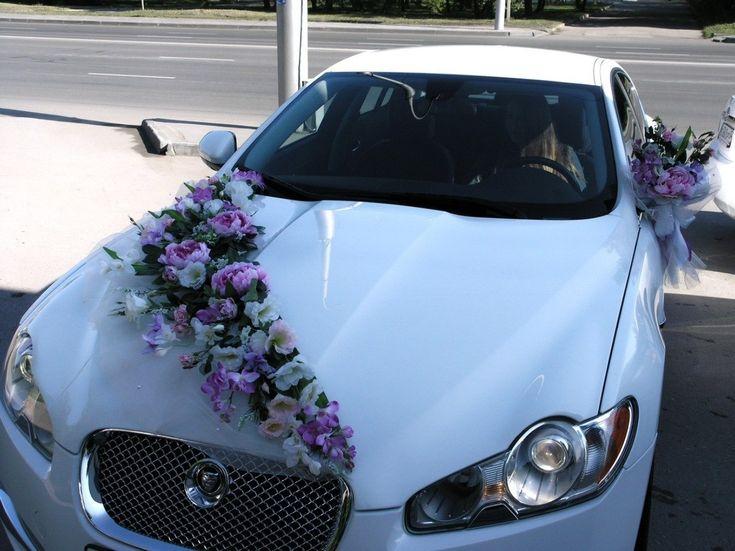 оригинальное украшение машины на свадьбу фото: 20 тыс изображений найдено в Яндекс.Картинках