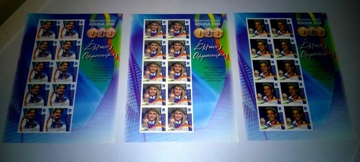 olympic games Athens 2004 3 pieces forms digital stamps greece athletes