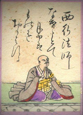 Hyakuninisshu 086 - Buddhist poetry - Wikipedia