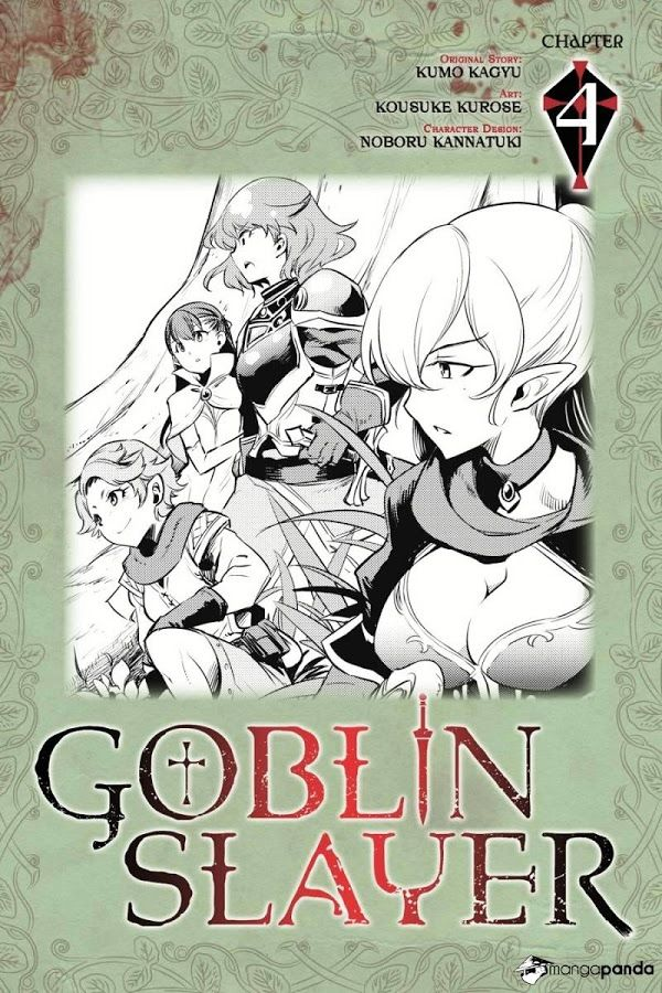 Goblin Slayer ch.4
