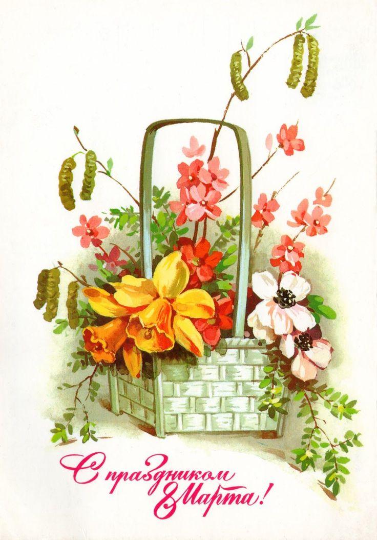 Поиск открытки с цветами, днем рождения