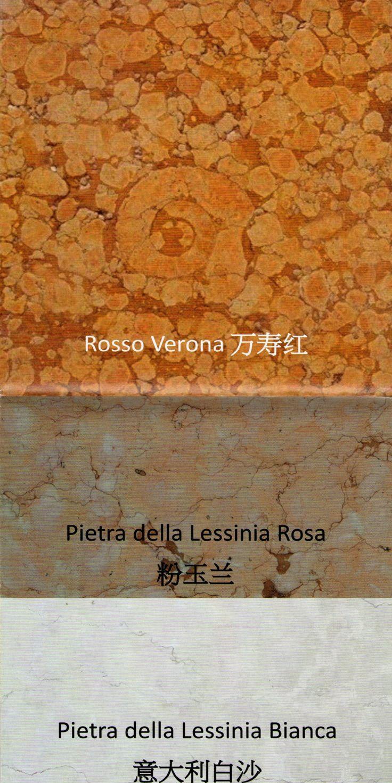 Lapidus premium product search marva marble and granite - Rosso Verona Pietra Della Lessinia Rosa And Pietra Della Lessinia Bianca Marbles