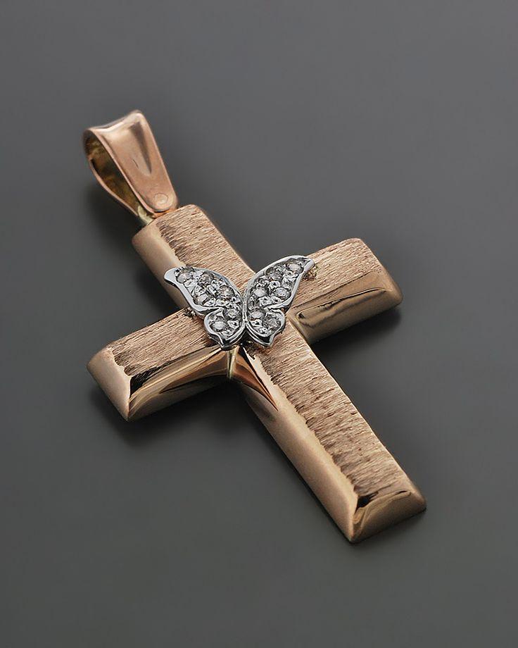 Σταυρός βάπτισης ροζ χρυσός Κ14 με Ζιργκόν  | eleftheriouonline.gr