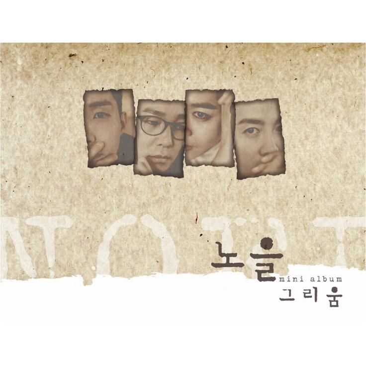 노을  / 그리움 / 2012