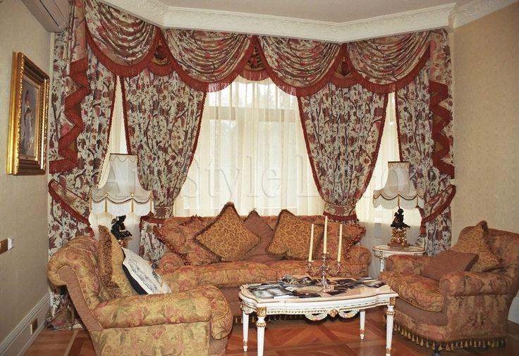 Классические шторы с бахромой и ламбрекенами в гостиной #curtains