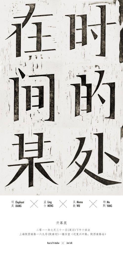 #chinese #typo