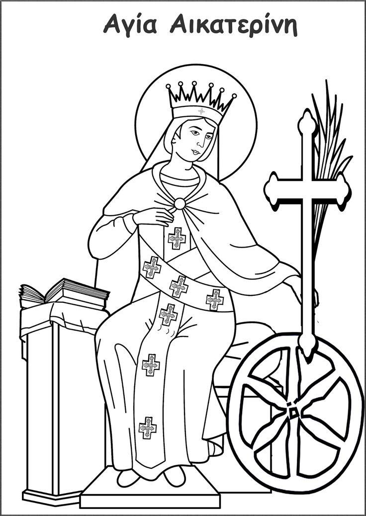 48 Best St Catherine Of Alexandria Images On Pinterest