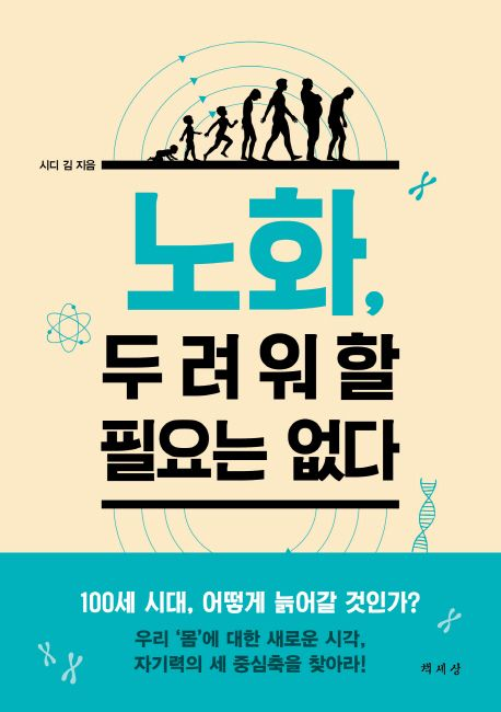 Korean Book Cover Design : Best cover art images on pinterest book design