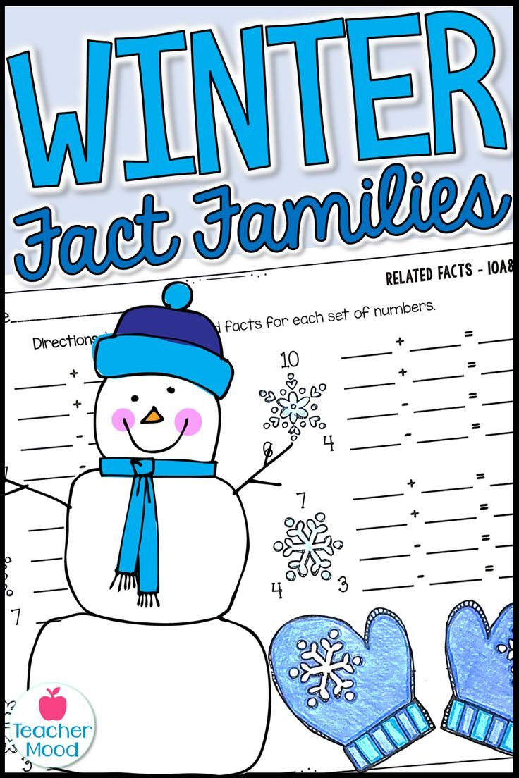 Winter Related Facts Addition And Subtraction Fact Family Practice 1oa8 Addition And Subtraction Subtraction Facts Fact Families Related addition and subtraction facts
