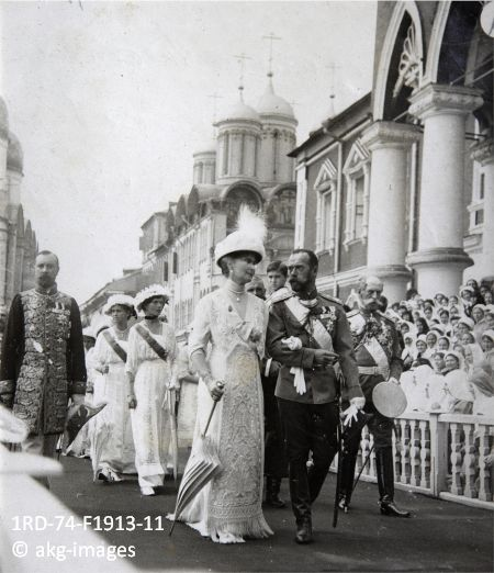 1RD-74-F1913-11 Nicholas II of Russia shortly before the Great War, celebrating the 300th anniversary of the founding of the House of Romano...