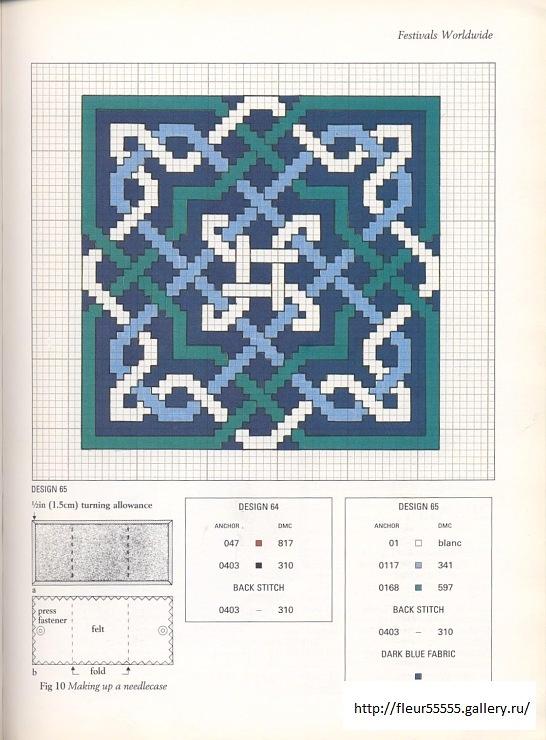 Gallery.ru / Фото #97 - 23 - Fleur55555 Irish Celtic cross stitch