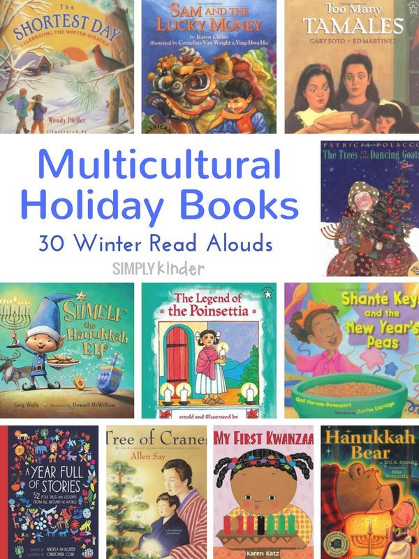 Christmas Around the World Books perfect for preschool, kindergarten, and first grade.
