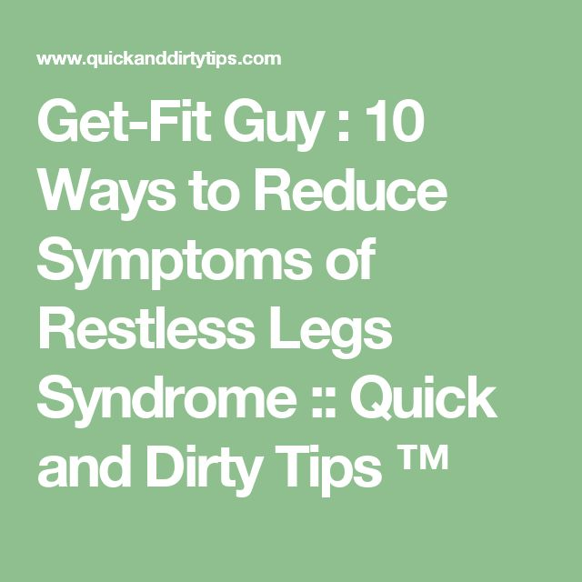 Get-Fit Guy : 10 Ways to Reduce Symptoms of Restless Legs Syndrome :: Quick and Dirty Tips ™