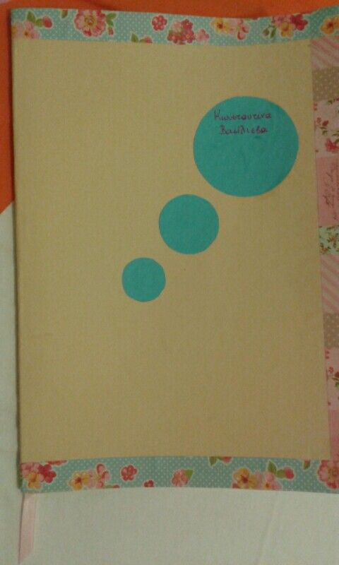 Notebook with washi tape