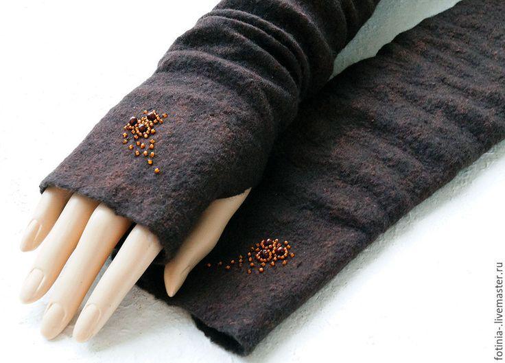Купить митенки валяные КОФЕ - коричневый, абстрактный, рукава, митенки, рурава валяные, валяные рукава