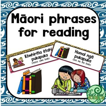 Te Reo Maori Phrases to support PANUI reading in your New Zealand  junior class. Includes 16 phrases such as:- Choose a book- Turn the page- Get a book- Get 2 books- Do you like this book?Each phrases is in Maori and English