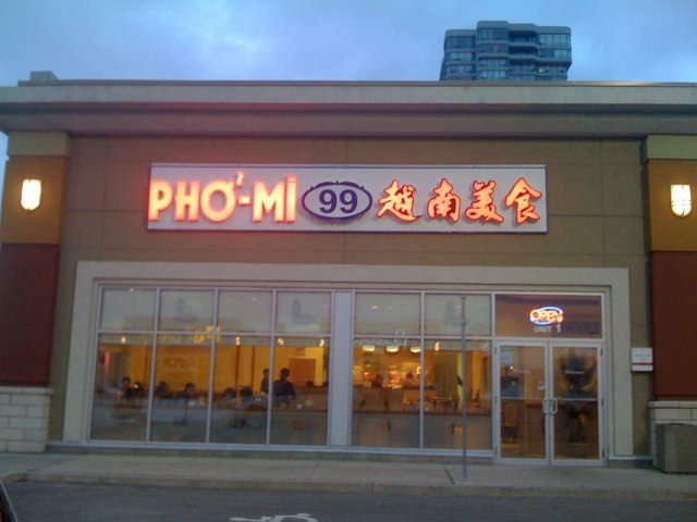 One of our favourite Vietnamese restaurants in Mississauga