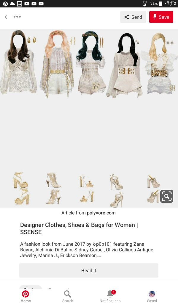 Pin By اليمن اصل العرب On ز Wedding Dresses Dresses Fashion