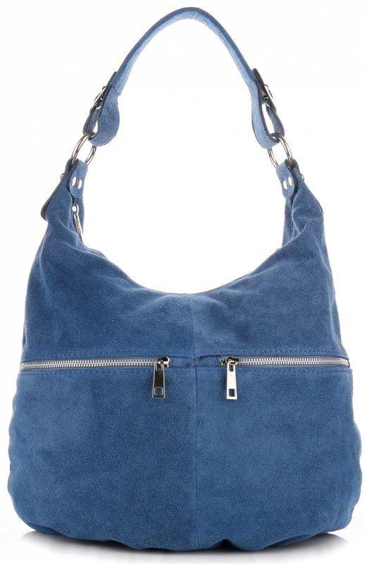 Modna i oryginalna torebka na każdą okazję. Wykonana w całości ze skóry naturalnej, przykuwa uwagę zdobieniami z suwaków. Wewnątrz posiada wiele kieszonek, dzięki którym utrzymasz porządek. Niebieska torba skórzana to model uniwersalny.