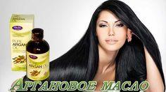 Как применять аргановое масло масло для жирных, сухих и усталых волос.