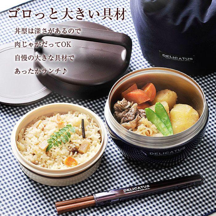 お弁当箱ランチボックスお弁当箱丼お弁当箱麺お弁当箱デリカタス保温キャリーランチお弁当箱