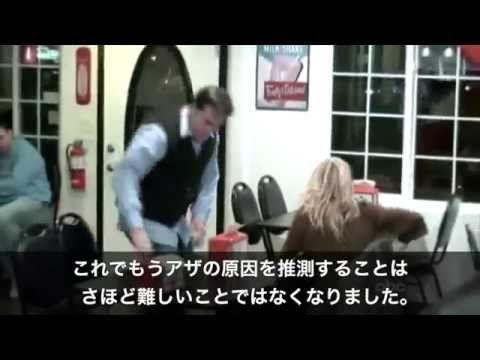 WWYD?:女性(家庭内暴力①) /日本語字幕