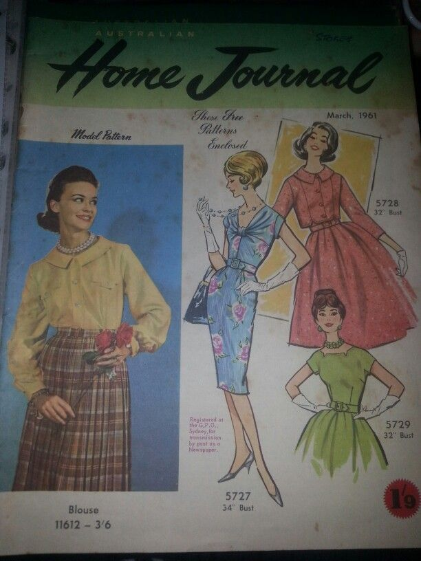 Australian home journal March 1961 cover