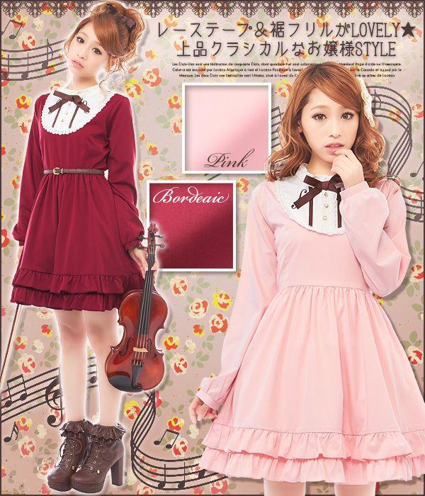 Falbala Vintage Mori Girl Japanese Lolita Princess Embroidery Long Sleeve Dress