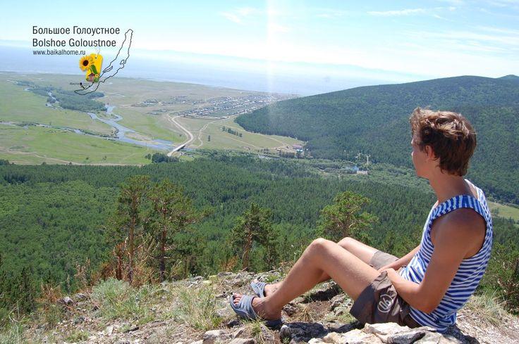 Вид с Обзорной горы на Голоустное