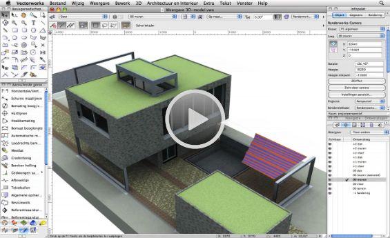 Vectorworks - Videotraining