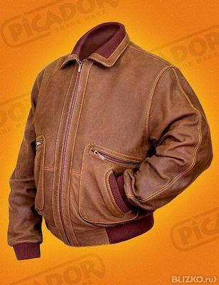 Куртка из кожи буйвола купить