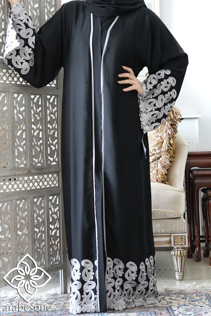 Arabesque – Elegance By Design | Abaya & Hijab Specialists