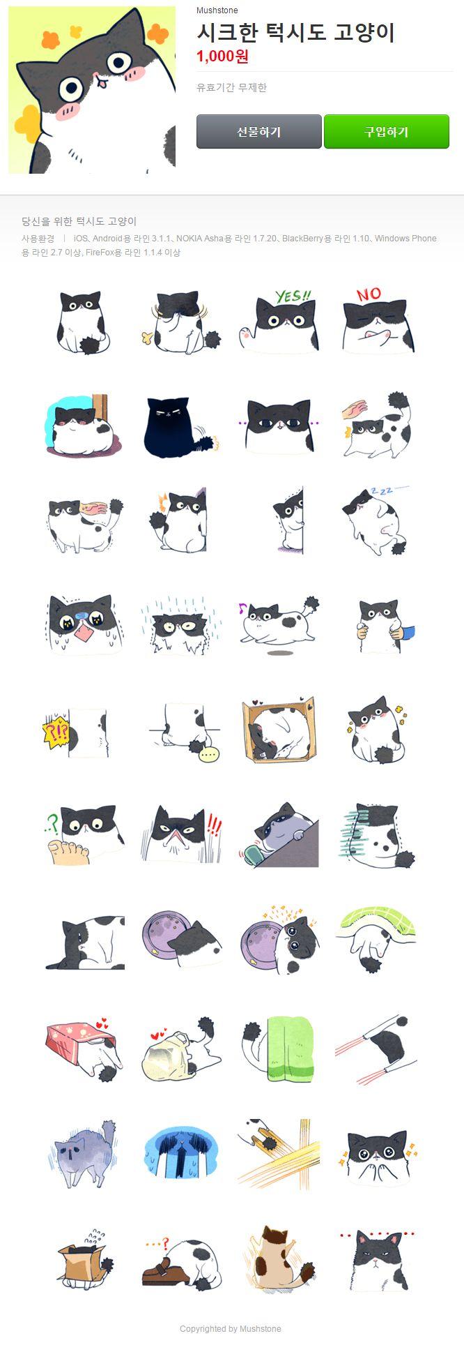 Cool Tuxedo Cat by Mushstone.deviantart.com on @DeviantArt
