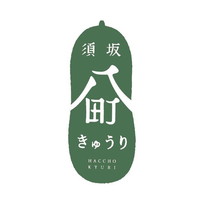 Japanese typographic design
