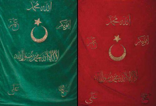 OTTOMAN SANJAKS (BANNER) Osmanlı Sancakları