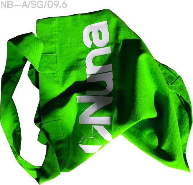 Nuna-B™, Nuna World GmbH