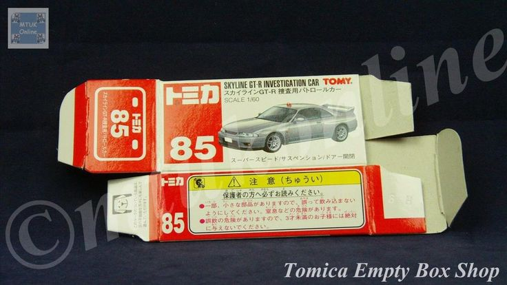 TOMICA 085C NISSAN SKYLINE GTR R33 | 1/60 | ORIGINAL BOX ONLY | ST9 1999 CHINA
