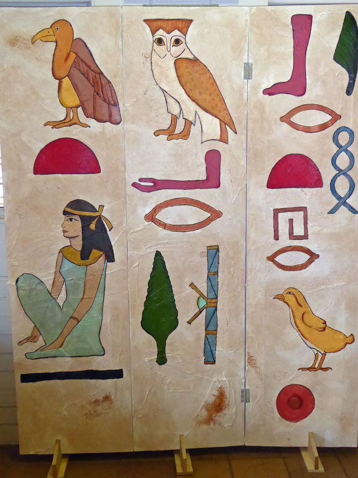 210 best images about vbs decorating ideas on pinterest for Ancient egypt decoration