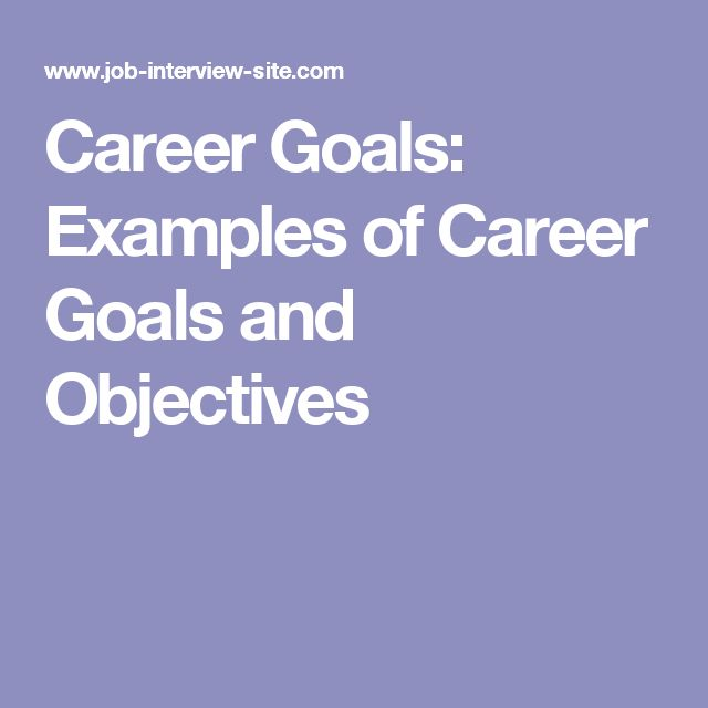 how to answer what are your career goals examples