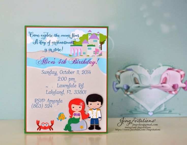 little_mermaid handmade_invitations