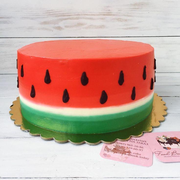 Сочный арбузик Оригинальная идея для детского праздника или тематической вечеринки! #foodbookcake