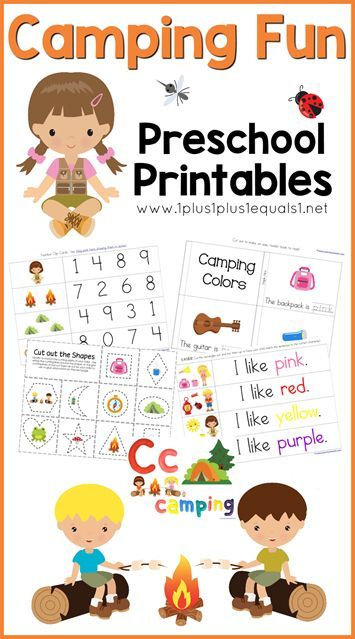 Camping Theme Preschool Printable Pack ~ Free printables for early childhood with a fun camping theme.  Expose early learning skills such as letters, numbers, colors, shapes, cutting, gluing and more!