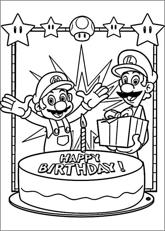 Mario Bross Coloring Pages 15 Happy Birthday Drawings Birthday Coloring Pages Happy Birthday Coloring Pages