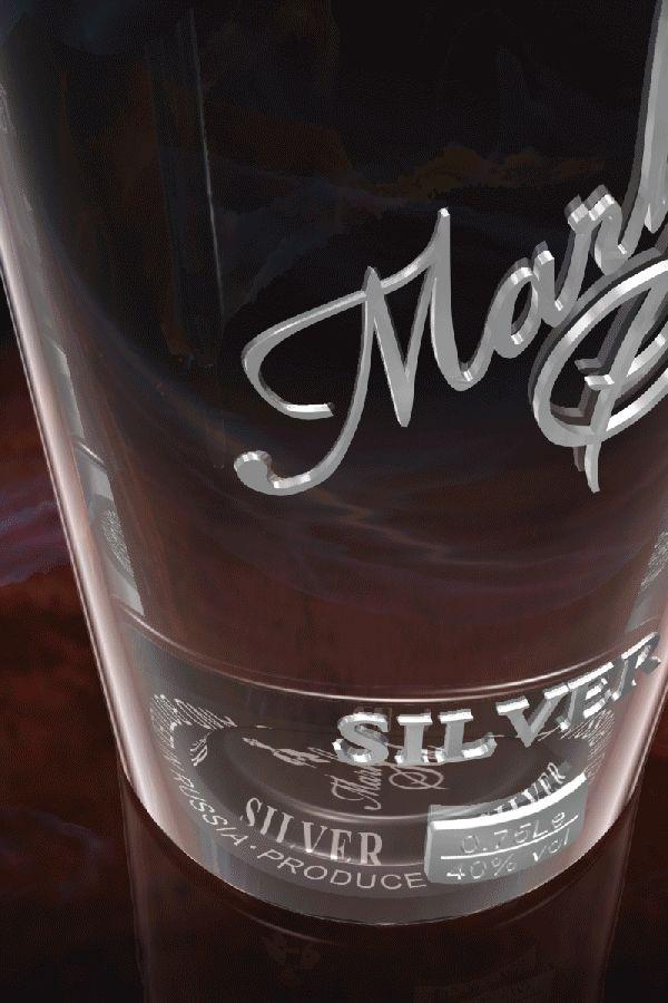 Vodka with interactive lighting. E-mail: ltd.ub@yandex.ru