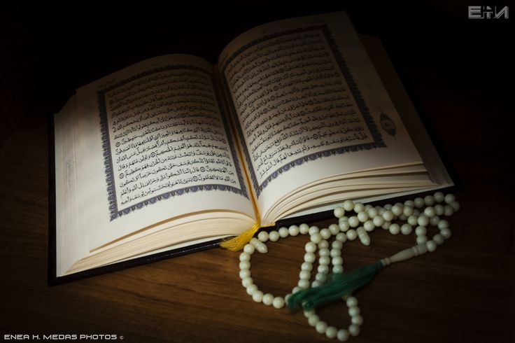 Qur'an - www.facebook.com/enea.mds